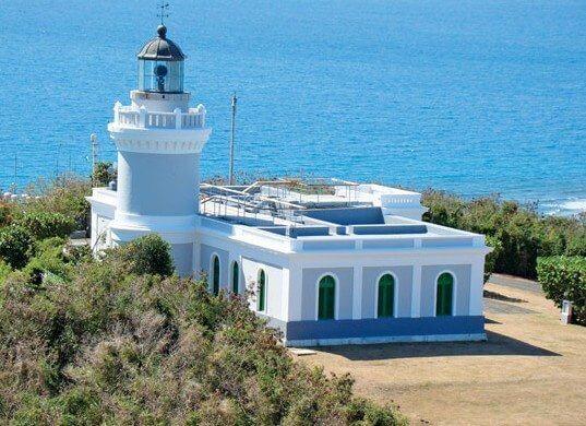 Cabo San Juan Light, Fajardo. Photo courtesy of Carlos G. Lee / Majaderos.com